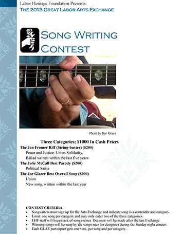 Category: Jingle Writing